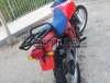 Honda xl 600 vendo o scambio con cross