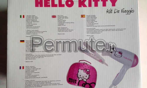 Kit da viaggio Hello Kitty